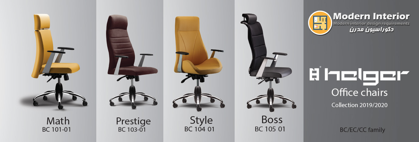 Banner Helger Office Chairs